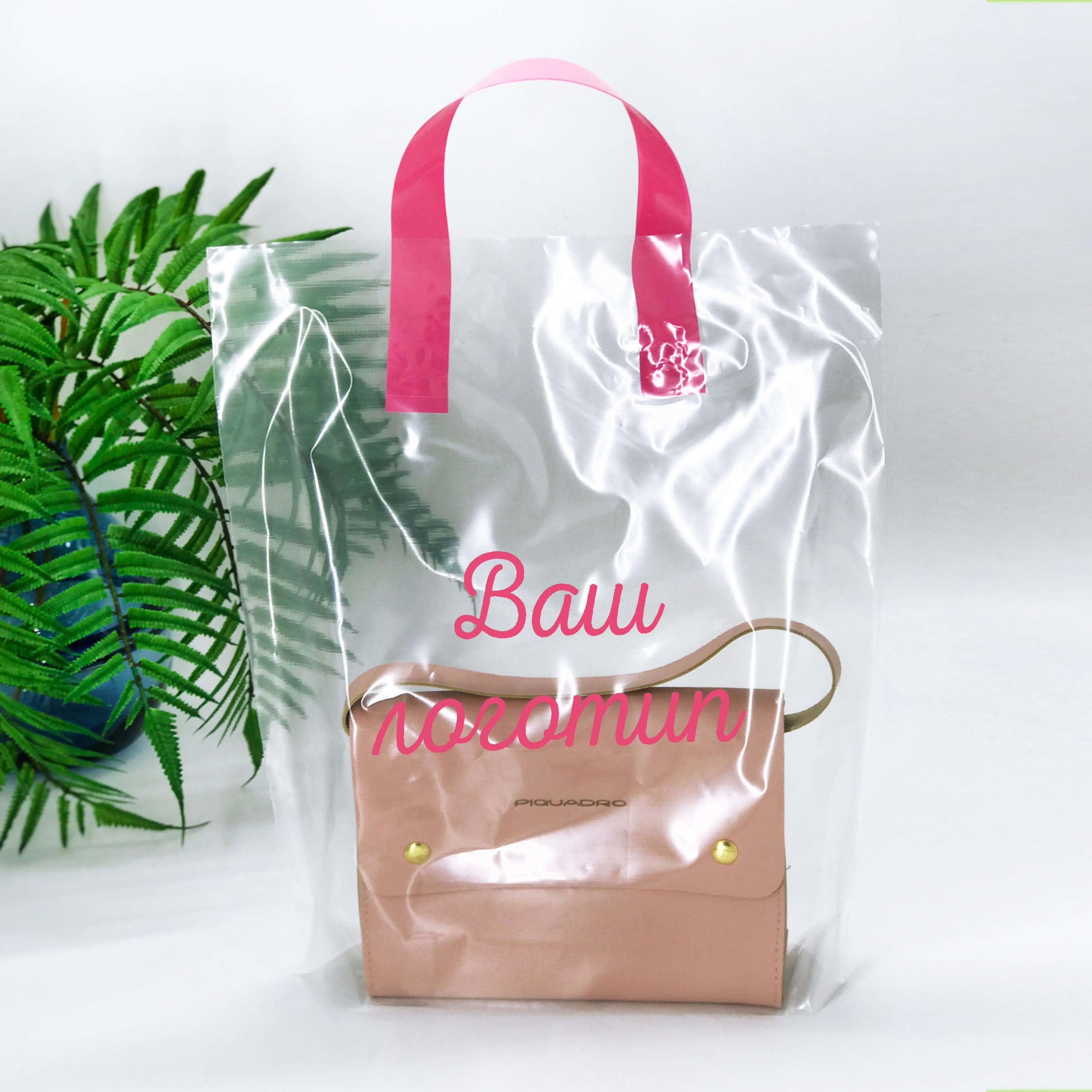 Пакеты с логотипом с розовой петлевой ручкой 300*350, 60 мкм, LDPE, ПРОЗРАЧНЫЙ -Chernigov Package - Фото Розовая ручка с лого