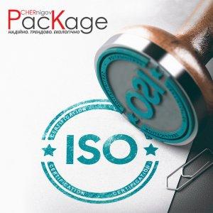 Внедрение стандартов ISO Chernigov Package Фото 0