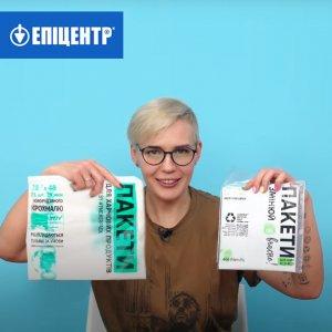 Пакеты TM Cherpack вошли в ТОП-10 Eco-friendly товаров Chernigov Package Фото 0