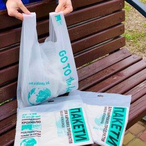 Пакеты из крахмала уже в Эпицентре! Chernigov Package - Фото изображение_viber_2021-05-12_20-30-03